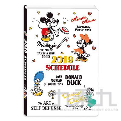 迪士尼跨年日誌-定頁B6 DPMC-19321C
