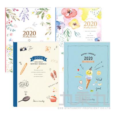 50K定頁月誌2020 KPMC-20501(多款隨機)