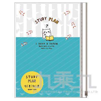 32K日日讀書計畫手札(懵喵)-簡單生活 CD-3270B