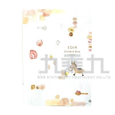 2019 50K跨年膠皮手冊-驢子 BDM-17A