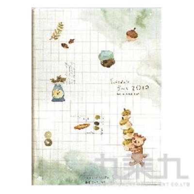 2019 50K年度膠皮手冊-栗子熊 BDM-22C