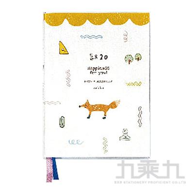 2020 32K年度膠皮手冊-小狐狸 BDM-40C