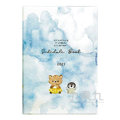 2021 32K年度膠皮手冊-熊