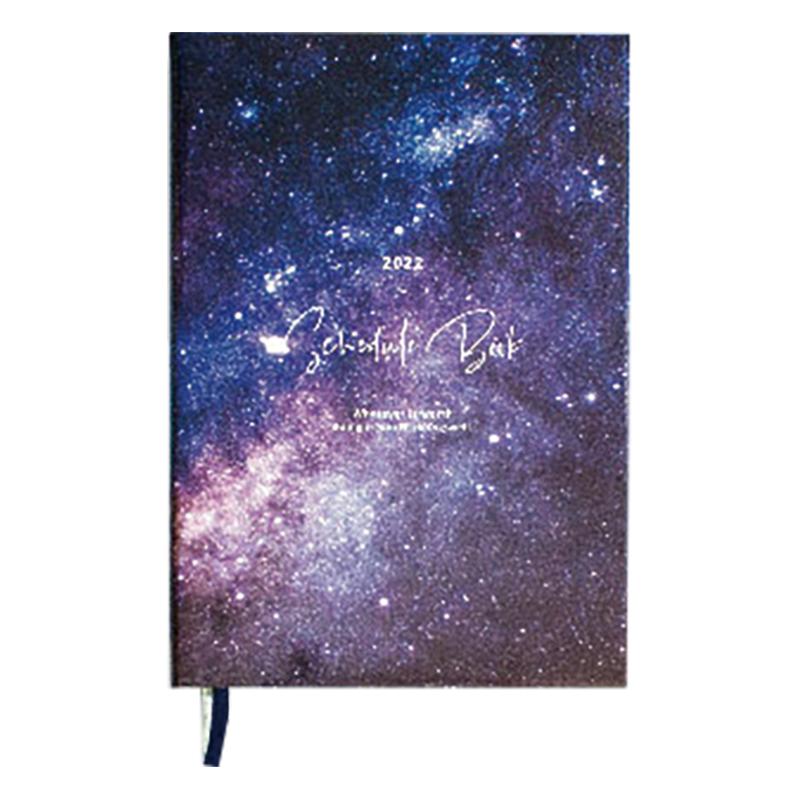 2021~2022 50K跨年膠皮手冊-星空紫 BDM-58C