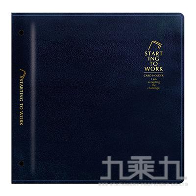 480入名片冊-藍工 NH019-01