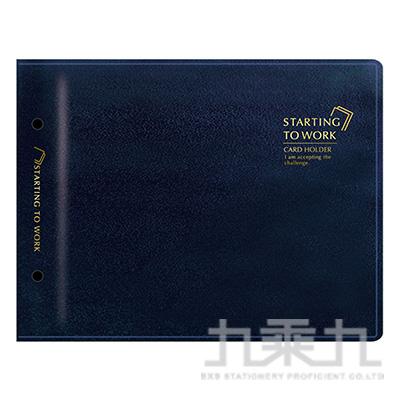 360入名片冊-藍工 NH020-01