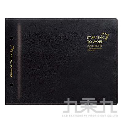 360入名片冊-黑工 NH020-02