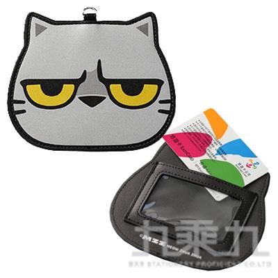 貓爪抓票卡夾-胖茶茶