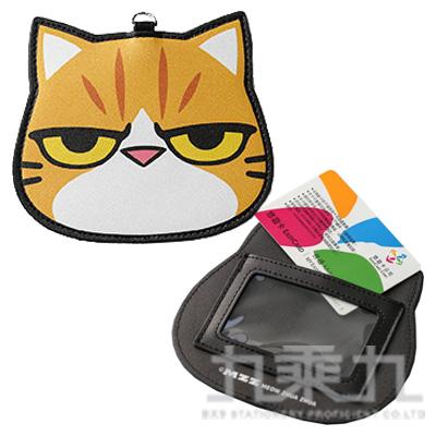 貓爪抓票卡夾-內內姐