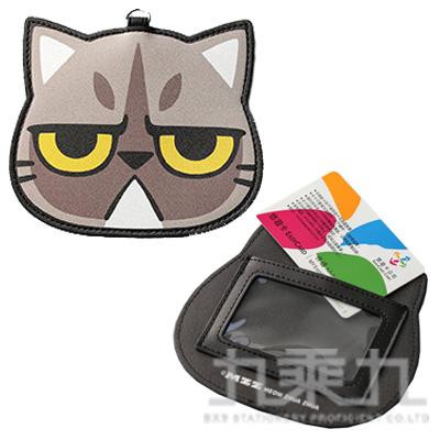 貓爪抓票卡夾-小奶酪
