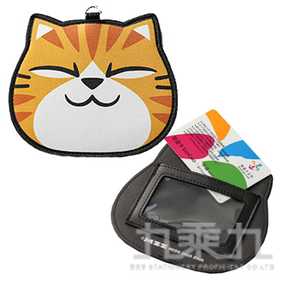貓爪抓票卡夾-小表弟