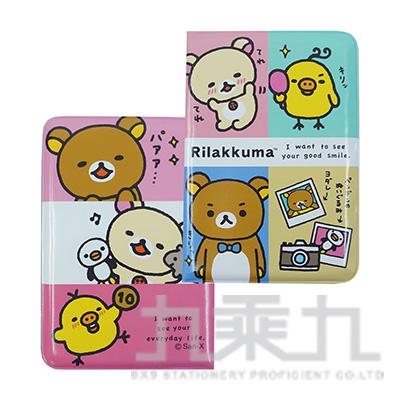 拉拉熊護照套-旅行版 RK03854C