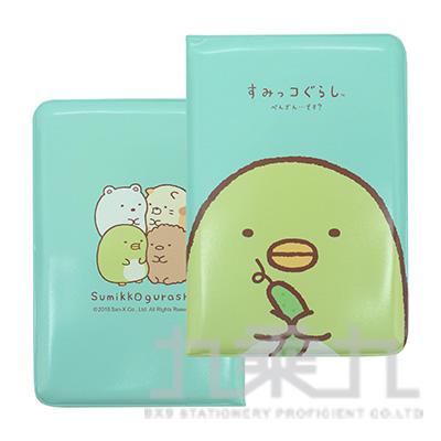 角落小夥伴護照套-綠底版 SG03851C
