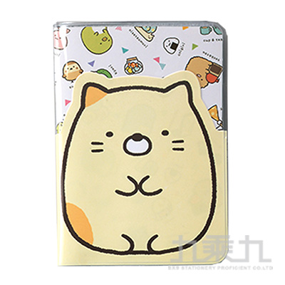 角落小夥伴造型護照套-貓咪版 SG03891B