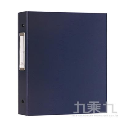 B5 26孔8格活頁名片本240名/03藍