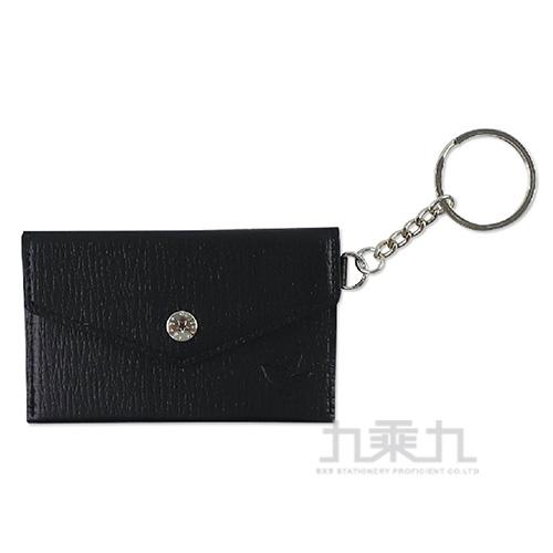 可扣式名片卡套/附鑰匙圈-黑