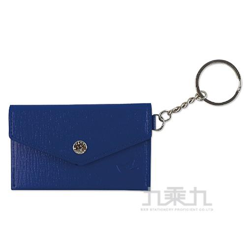 可扣式名片卡套/附鑰匙圈-深藍