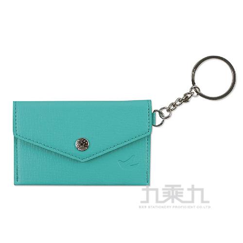可扣式名片卡套/附鑰匙圈-青