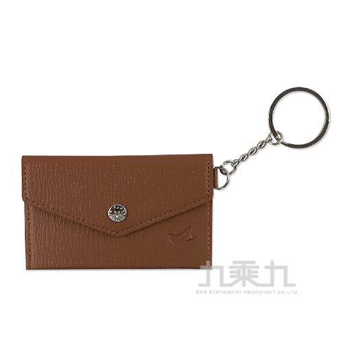 可扣式名片卡套/附鑰匙圈-咖