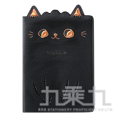 O-CAT貓耳膠皮隨身名片本(黑) JCC-33B