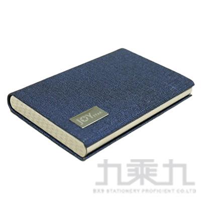JOYSTAR名片盒-藍