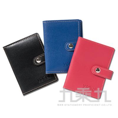 時尚名片卡套 F0181