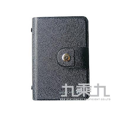 VISA多用收納卡包(黑)UA2643-1