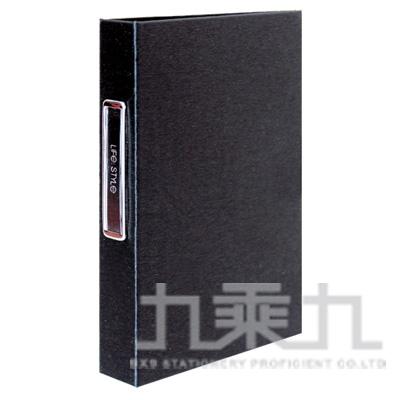 SHINE LIFE STYLE 3格名片本(黑) SCC-82B