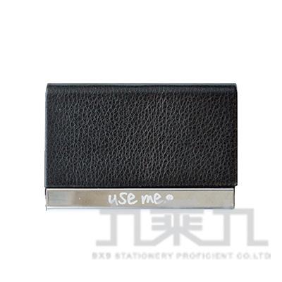 USE ME磁性皮革名片盒(黑) SCC-84A