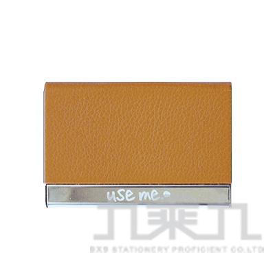 USE ME磁性皮革名片盒(駝色) SCC-84B