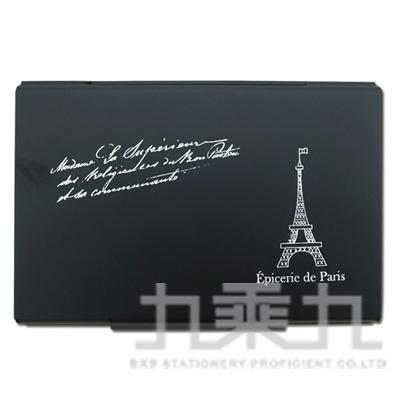 (特)香頌巴黎鋁名片盒-黑24-030