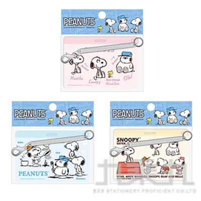 SNOOPY 歡聚系列 橫式多功能票卡套 (款式隨機)