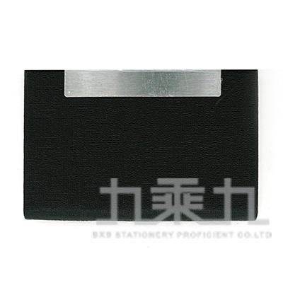 名片盒(黑色)
