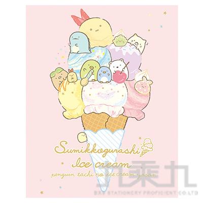 小夥伴26孔活頁本B-冰淇淋