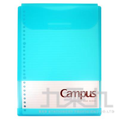 KOKUYO Campus活頁紙收納袋B5 19春限定糖霜亮藍