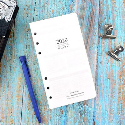 2020年B6/6孔手冊內頁(1日1頁) BC-50443