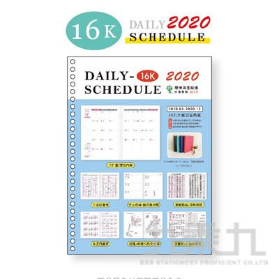 2020 16K左3右4活頁補充內頁 CDN-415
