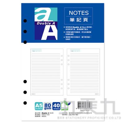 Double A 6孔筆記頁(A5) DAAG11003