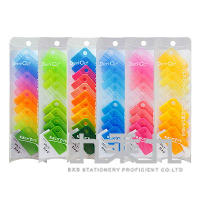 palette見出分類夾-混色 DM-40 10p color