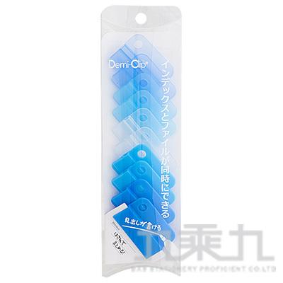 palette 見出分類夾-藍色 DM-40 10p BP
