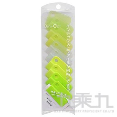 palette 見出分類夾-綠色 DM-40 10p GP
