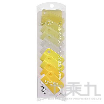 palette 見出分類夾-黃色 DM-40 10p YP