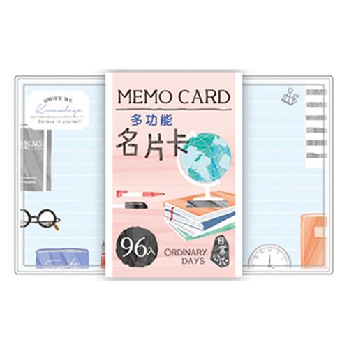 名片卡-生活 AQ6001-69