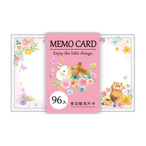 名片卡-花兔 AQ6001-70