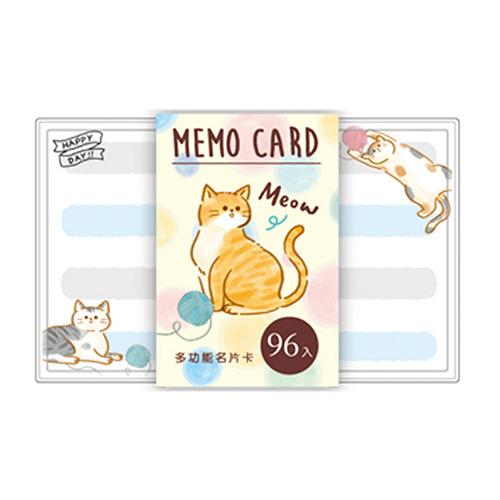 名片卡-貓咪 AQ6001-71