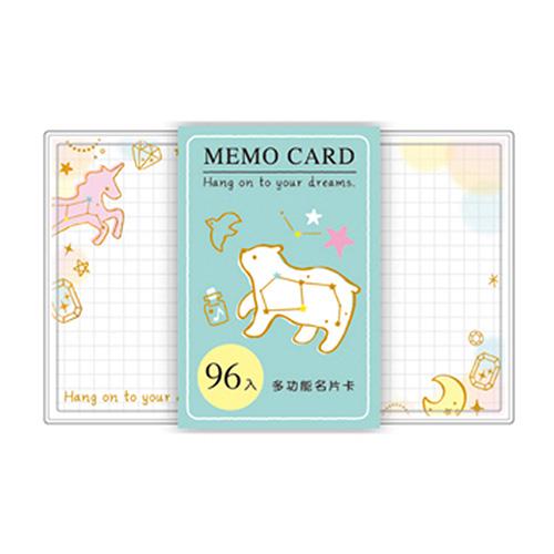 名片卡-星熊 AQ6001-72