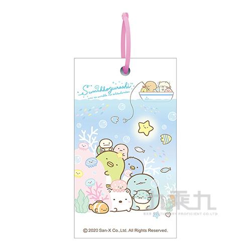 小夥伴記憶卡(大)E-海洋