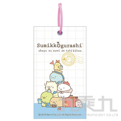 小夥伴記憶卡(大)B-旅行 SGNG2101