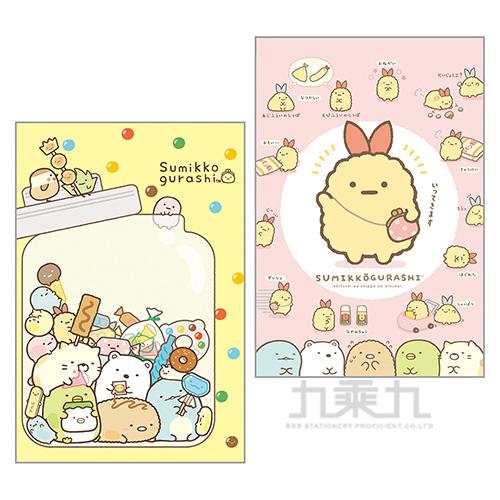 小夥伴彩盒名片卡C(款式隨機出貨)