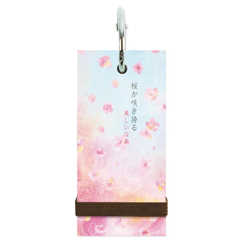單字本(空白)-100張/櫻漫舞 SA-10311-02